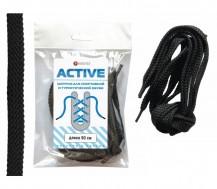 Шнурок Active-2 для спортивной и повседневной обуви