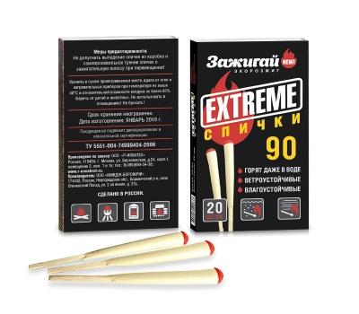 Спички EXTREME 90
