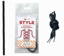 Шнурок Style-2 для элегантной, модельной обуви